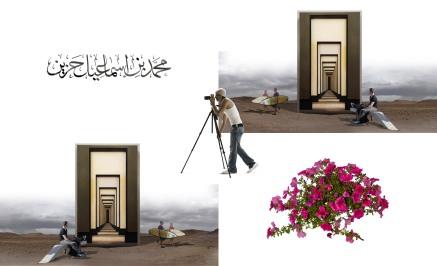 Surrealist perspectives