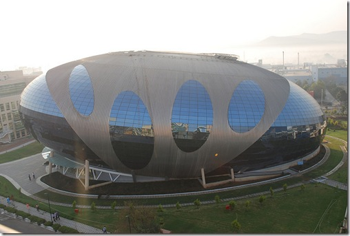 Infosys building - India