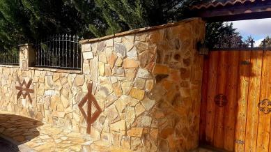 El Monte de Los Cortos - Muros chalet